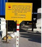 磨压式玻璃钢标志牌 燃气管道标志牌 双柱式警示牌