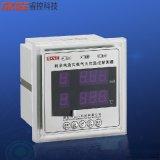 厂家直销睿控品牌RK-FPS-SC数码面板式电气火灾监控探测器(漏电和温度探测)
