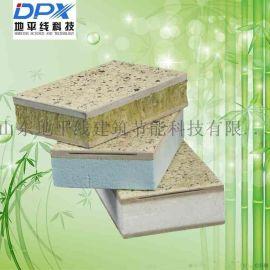 保温装饰板丨一体化复合材料