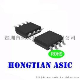 深圳HT5056双灯指示,单节锂电池充电管理IC,充电IC