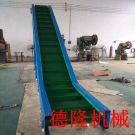 爬坡输送机 链板输送机 转弯输送机 网带流水线 滚筒生产线