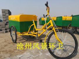 天津风景环卫cz-698人力环卫保洁三轮车