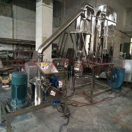 供应WFJ-30型超微粉碎机 黄豆 豆奶粉碎机 粉碎至500目 速溶性好