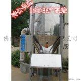 ABS不鏽鋼攪拌乾燥機專業設計