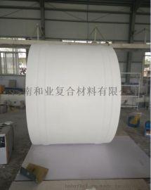 和业外壳 玻璃钢定制机械外壳 防腐耐用高性能 玻璃钢外壳