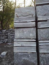 黑色蘑菇石厂家黑石英蘑菇石文化砖|别墅外墙天然文化石