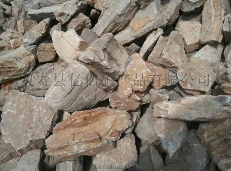 (亿信矿产)假山制作、批发龟纹石、千层石 、莲花石 造景石