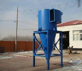 泊头市宏保除尘设备供应旋风除尘器,陶瓷多管除尘器,多管旋风除尘器