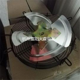 供应YYF96-90/4压缩机散热风机电机