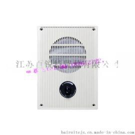 YDC-□Q(嵌入式)壁挂式扬声器 船用内通设备