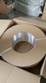 和顺铝业优惠供应1060铝盘管