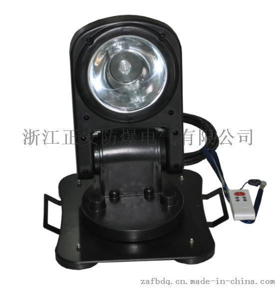 海洋王YFW6211/HK遙控探照燈
