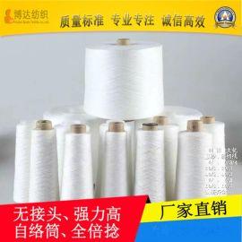 大化有光自络倍捻30/2本白缝纫线涤纶纱线松筒塑料管