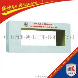 潮州KH-609食品专用全金属检测仪厂家直销 价格优惠