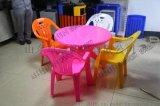 【直銷】阜辰新型傢俱塑料桌椅戶外成人桌椅
