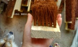 棕丝刷 木制地板刷 甲板刷 大理石地刷