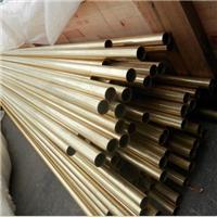 H65黄铜板 耐腐蚀耐磨黄铜管 环保易削