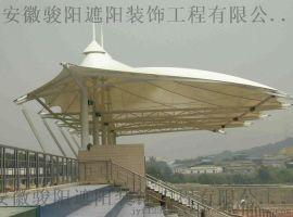 绿色环保膜结构看台 体育设施看台膜结构雨棚