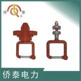热销防雷验电穿刺接地环QTCFD-50-240配绝缘罩 防雷金具厂家直供