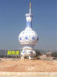 青花瓷器瓶 树脂青花瓷器瓶摆设 玻璃钢釉面青花瓶大型雕塑定制