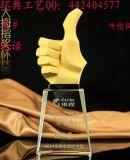 大拇指 水晶 奖杯 定制现货定做奖杯奖牌奖品水晶定制免费刻字