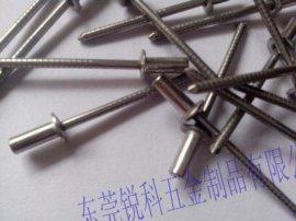 拉钉 抽芯铆钉 圆头不锈钢铆钉