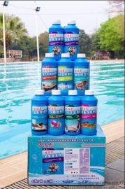 游泳池灭藻剂、游泳池专用消毒剂、游泳池专用药剂