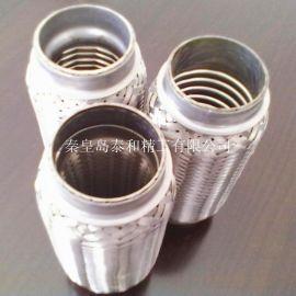 16949认证汽车用排气系统挠性管