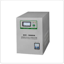 单相全自动交流稳压电源(SVC-5KVA)