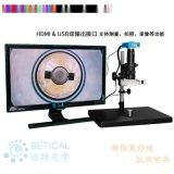 高清視頻顯微鏡XDC-10A-720HD型CCD電子放大鏡HDMI/USB雙輸出相機