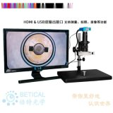 高清视频显微镜XDC-10A-720HD型CCD电子放大镜HDMI/USB双输出相机