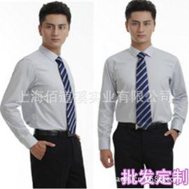 厂家批发订做防皱免烫秋冬职业装衬衫男士工作服衬衫长袖正装衬衣