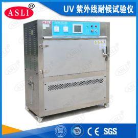 湖南紫外线老化试验箱 紫外光耐气侯试验箱 紫外线老化试验机型号