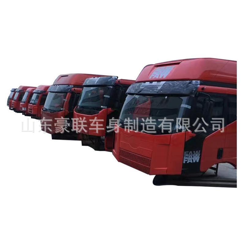 解放JH6事故车驾驶室总成  JH6驾驶室总成配件价格 图片 厂家