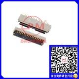 蘇州匯成元供HRS FH19SC-15S-0.5SH(05) 連接器