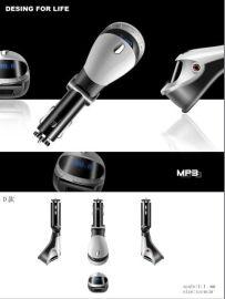 车载mp3外观设计+结构设计+抄数设计