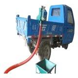 掛車式電動吸糧機 小麥裝車軟絞龍78