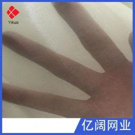 長期銷售塗料錦綸網 定做醫用尼龍錦綸網 錦綸加密過濾網