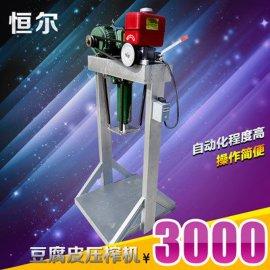 恒尔HEYZ-1型豆腐皮压榨机