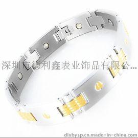 德利鑫 DLXZZ 欧美时尚新款**饰品 手链 不锈钢手链 抗疲劳防辐射手镯 生产厂家
