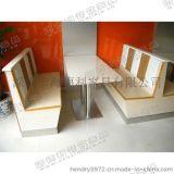 海德利优质简约咖啡厅卡座沙发 皮质实木框架卡座沙发 厂家定做批发