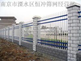 南京厂家加工定做锌钢护栏,锌钢围栏栅栏,草坪护栏