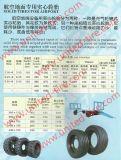 专业实心轮胎质优价量欢迎询价