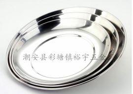 不锈钢百合盘大圆盘**时尚盘子菜盘