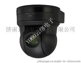 云络EVI-H100V高清视频会议摄像机