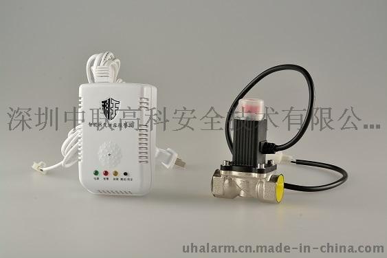 天然氣泄漏報 器聯動電磁閥