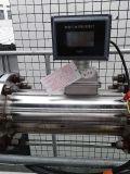 供应广州气体流量计、广州煤气流量表、广州天然气流量计