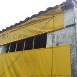 猪场卷帘厂-卷帘布加工-防雨保暖