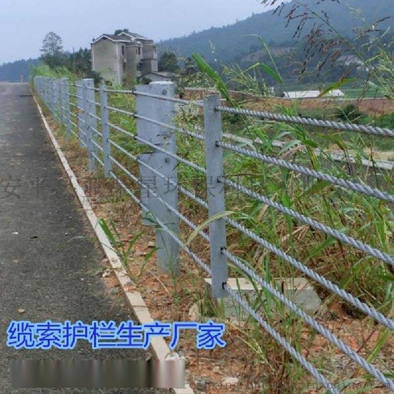 公路纜索護欄廠家、道路防撞護欄、鋼絲繩護欄