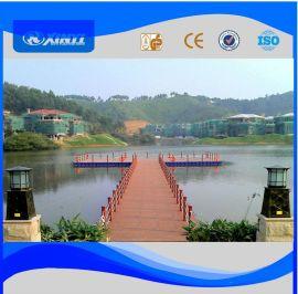 供应水上景观浮桥 浮动码头  浮筒网箱养殖等